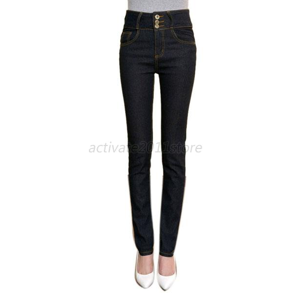 Sexy Womens Slim Waist Jeans Pencil Pants Stretchy Leggings Button Denim Trouser