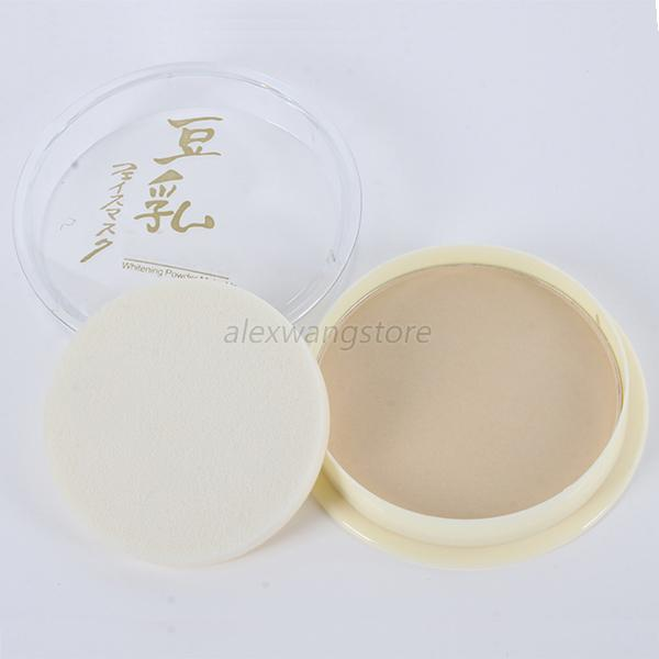 Fashion Face Pressed Powder Smooth Dry Powder-Concealer Oil Control Loose Makeup
