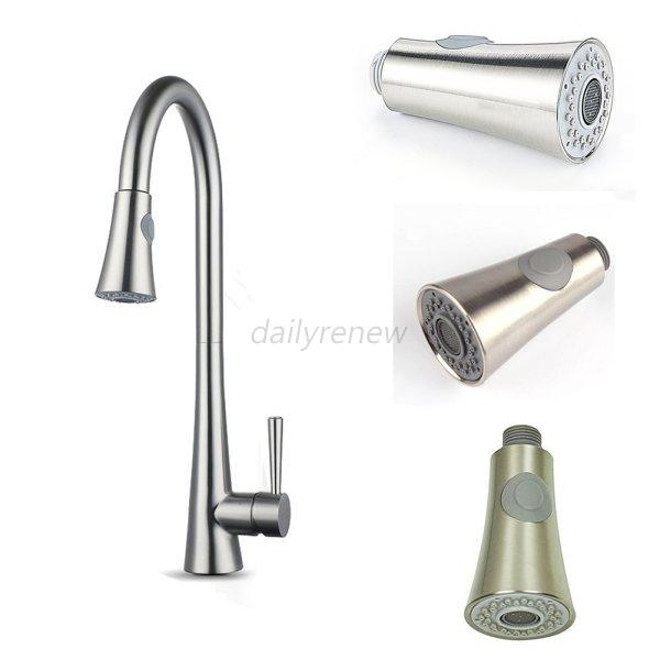 E Dub Brushed Nickel Pull Out Sprayer Kitchen Faucet Replacement Spray Head Ebay