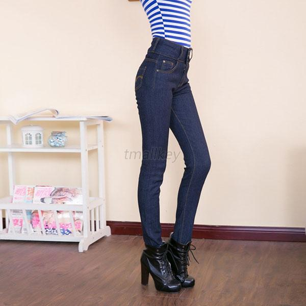 Hot Sale Womens Skinny Slim High Waist Jeans Stretchy Pencil Pants  Size14 Comfy