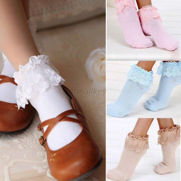 how to make frilly socks
