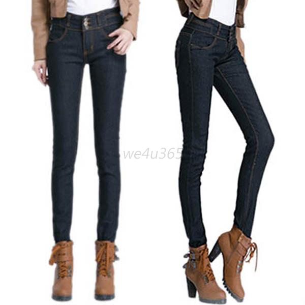 Women Fashion Sexy High Waist Denim Jeans Trousers Long Pencil Pant Slim 2Colors